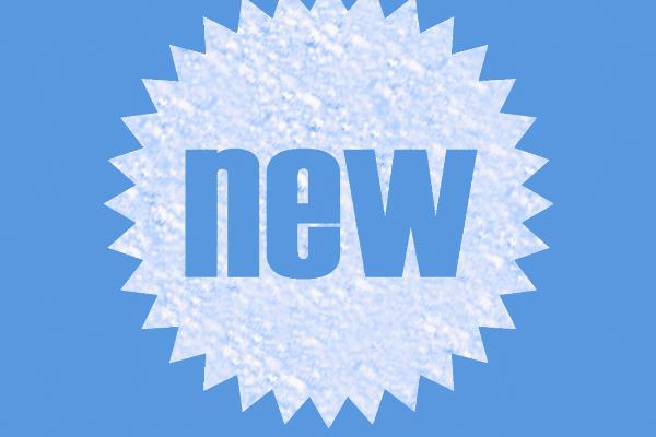 חדש (new)